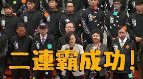 蔡英文0320接見中華職棒總冠軍Lamigo桃猿大啖滷肉飯影片,臉書