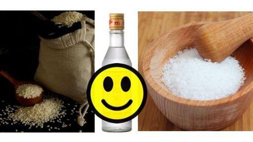 米鹽與米酒。(圖/取自Pixabay、網路)