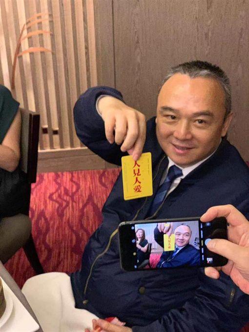 潘恆旭,高雄(圖/翻攝自臉書)
