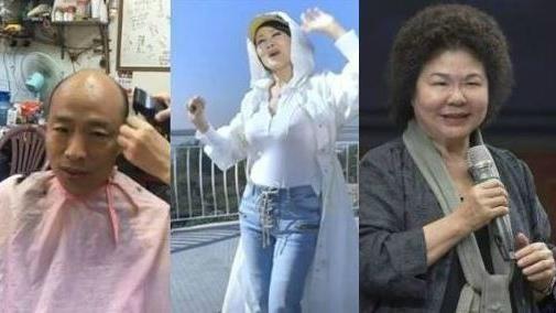 陳菊,韓國瑜,張琍敏 圖/臉書