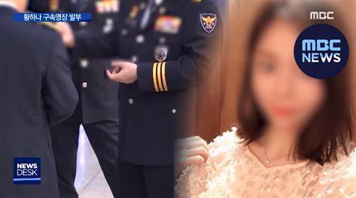 朴有天、黃荷娜/IG、YT