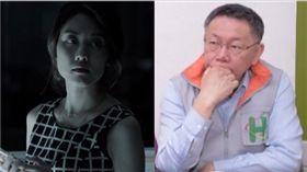 鄭立芝,柯文哲,臉書