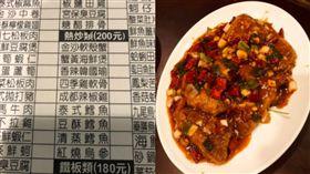 熱炒店上菜「香辣韓國瑜」,他曝試吃感想「好辣好難吃」。