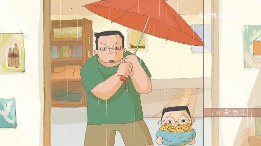 台灣動畫之光!「小兒子」進軍國際
