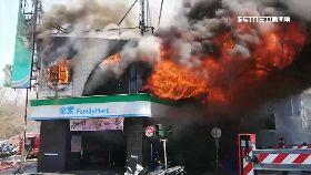 南鬧區大火1800