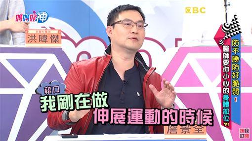 媽媽好神 (圖/YT)