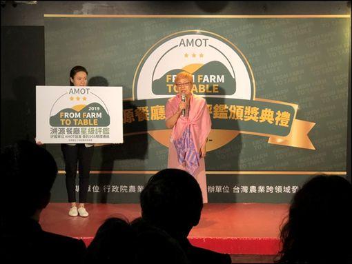 溯源食安嘉年華 品嚐台灣產銷履歷安全溯源好食材