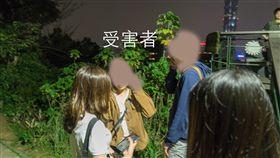 搶劫,情侶,象山,台北/臉書《信義區三兩事》