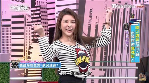 lala蘇心甯,上班這黨事/YouTube