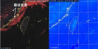 北部上看32度 吳德榮:下半週濕涼