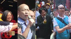 蔡英文,韓國瑜,賴清德,朱立倫,大甲媽,組合圖