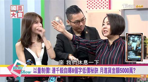 連千毅 (圖/YT)