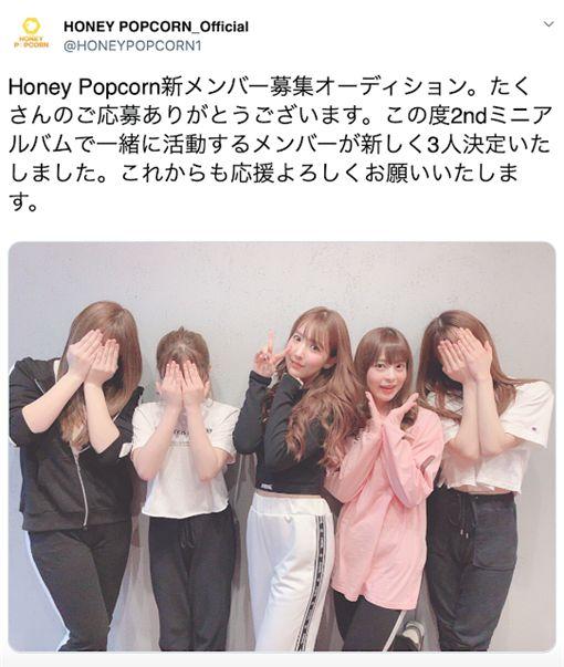 AV,一劍浣春秋,AV女優,三上悠亞,Honey Popcorn