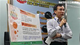 台北市衛生局食品藥物管理科專員林幸宏提醒網路廣告誇大不實會受罰。(圖/記者楊晴雯攝)