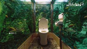 文 水族箱廁所1700