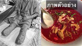 涼拌生豬血,泰國,名菜,截肢,豬鏈球菌,病毒,感然,敗血,食物 圖/翻攝自YouTube