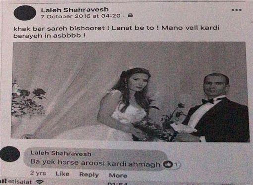 根據《每日郵報》報導,在英國有位婦女莎拉維希(Laleh Sharavesh)(圖/每日郵報)