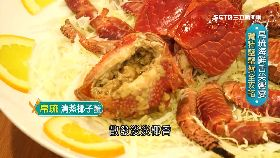 帛琉蟹蟹餐
