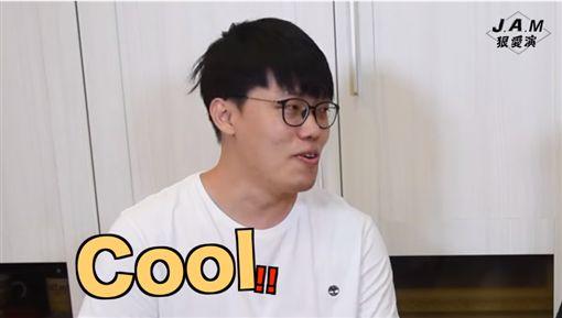 狠愛演 (圖/YT)