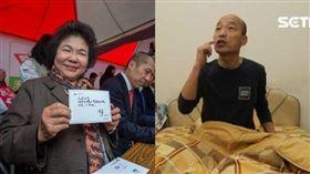 陳菊,韓國瑜 圖/陳菊臉書 高市府提供