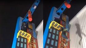 骨折,自由落體,生命線,安全環,四肢,疏失,協助,墜落,遊戲, 圖/翻攝自YouTube