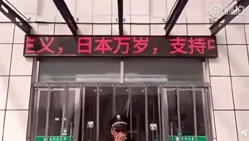 中國,醫院,跑馬燈,日本,標語https://s.weibo.com/weibo/%25E6%2597%25A5%25E6%259C%25AC%25E8%2590%25AC%25E6%25AD%25B2?topnav=1&wvr=6&b=1#_loginLayer_1554769196983