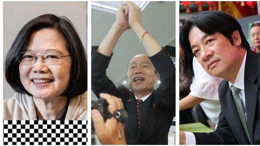 ▲蔡英文、韓國瑜、賴清德(組合圖,翻攝臉書)
