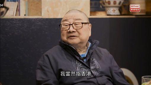 鏗鏘說,倪匡,香港,一國兩制,共產黨,妓女,追龍圖/翻攝影片