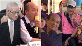 吳敦義,韓國瑜,王金平,朱立倫 圖/資料照