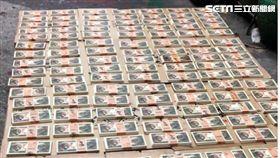 海巡署,偽鈔,日幣,鶯歌,馬克債券