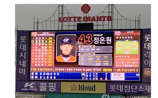 ▲韓國職棒出現極罕見單局16分。(圖/截自韓國媒體)