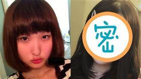 日本,網紅,ikiri,整型,遺書 https://twitter.com/search?q=%E3%81%84%E3%81%8D%E3%82%8A%E3%81%A1%E3%82%83%E3%82%93&src=typd&lang=zh-tw