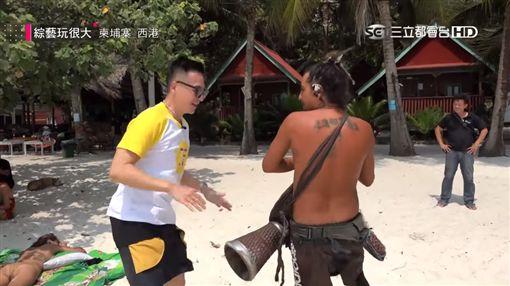 綜藝玩很大,柬埔寨,小鐘,裸女/翻攝自綜藝玩很大YouTube