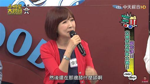 王中平,余皓然/翻攝自小明星大跟班YouTube