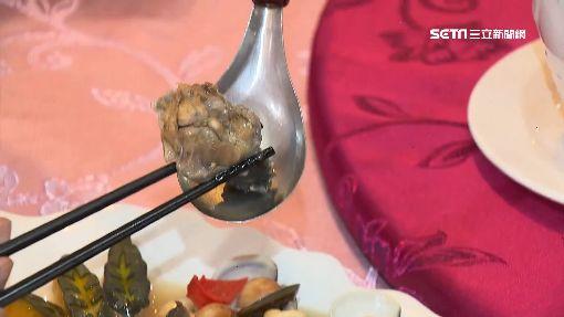 「鱉」偽裝梅干扣肉 喜宴料理賓客好驚嚇