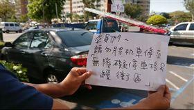 台南,身障,車位,機車,停車,緩衝區,停車格