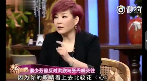 蔡少芬反對洪欣戀情/翻攝自秒拍