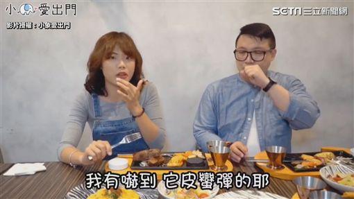 ▲粉專「小象愛出門」到新竹試吃美食。(圖/小象愛出門 授權)
