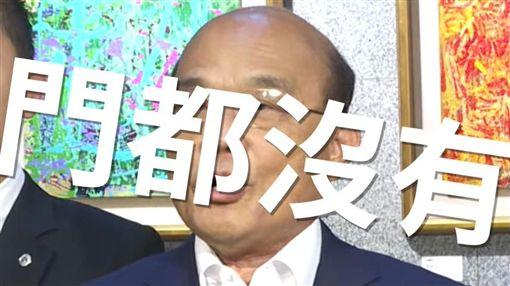 行政院長蘇貞昌。(圖/翻攝蘇貞昌臉書)