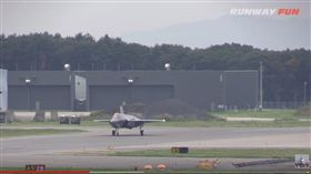 日戰機墜海 (圖/翻攝自youtube)