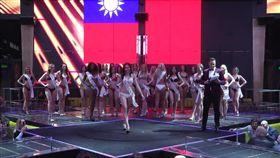台灣小姐赴歐擊敗20國佳麗 闖10強大秀國旗選美照(圖/翻攝高曼容臉書)