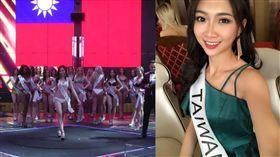 台灣小姐高曼容挺進「2019Miss onelife」選美前10強。(圖/翻攝自高曼容粉絲專頁)