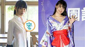 22歲日本女優星名美津紀微露事業線。(圖/記者林士傑攝影)