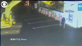 超狂搶匪開怪手! 直接撈走整台ATM開溜