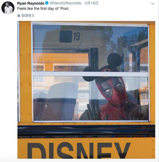 死侍Twitter發文祝賀迪士尼、福斯合併。(圖/Twitter)