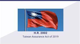 Taiwan in the US