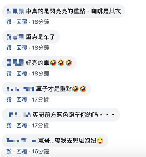 吳宗憲發文網友留言 圖/翻攝自臉書