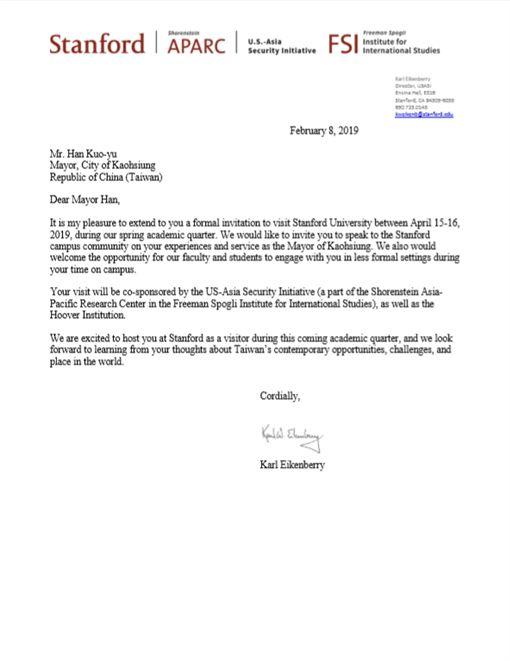 哈佛及史丹佛對韓國瑜的邀請函,高雄市府提供