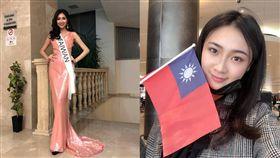 第9屆台灣小姐冠軍高曼容赴歐比賽/翻攝自高曼容臉書