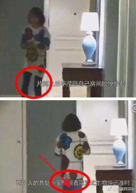 張丹峰,洪欣,小三,偷吃,畢瀅/翻攝自微博